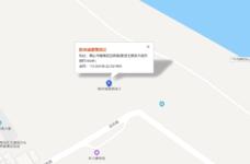 阳光城翡丽滨江