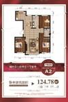 牡丹江富贵公馆