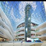 王府井·大象城购物中心