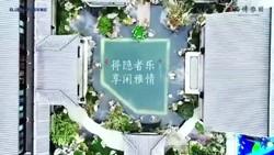 蓝城淄博雅园