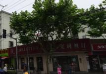 江川社区01、02单元07-09地块