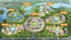 武汉恒大健康城