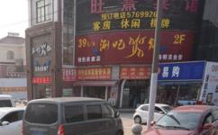 松江区新桥镇陈春路一号C-1号地块
