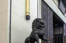 建业·中州上院