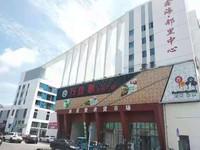 鑫海·邻里中心