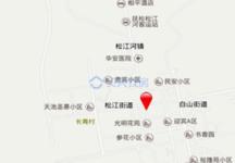 长白山国际财富广场