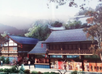 浠水万景·楚街
