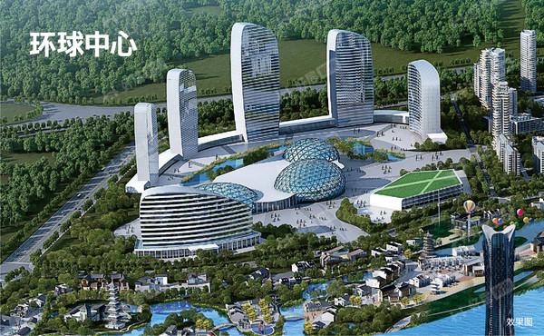 环球融创·曹山未来城